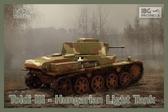 Венгерский легкий танк Toldi III