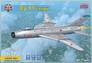 Истребитель-бомбардировщик Су-17, ранний ModelSvit 72017 основная фотография