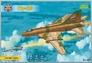 Истребитель-бомбардировщик Су-20 ModelSvit 72020 основная фотография