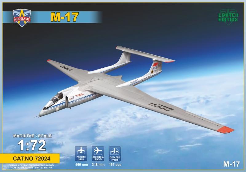 Самолет-перехватчик М-17 ''Стратосфера'' ModelSvit 72024