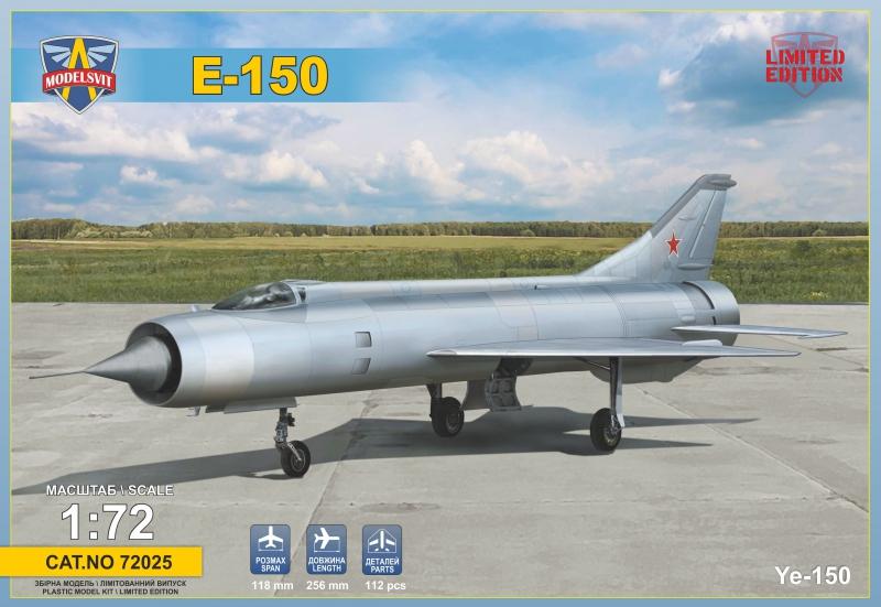 Советский экспериментальный истребитель Е-150 ModelSvit 72025