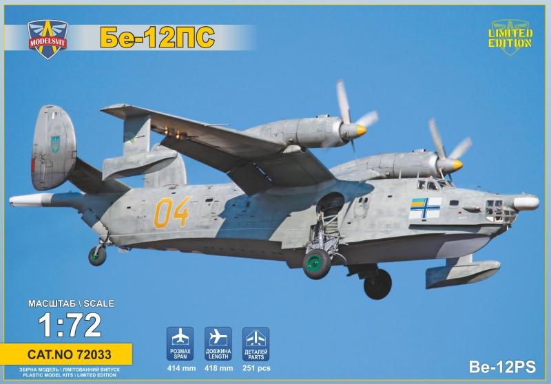 Поисково-спасательный самолет Бериев Бе-12ПС ModelSvit 72033