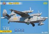 Поисково-спасательный самолет Бериев Бе-12ПС