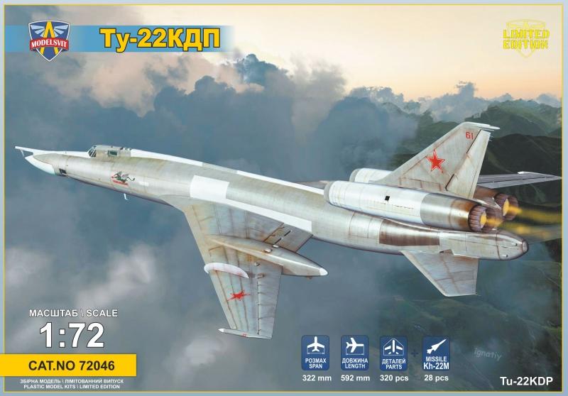 Советский бомбардировщик Туполев Ту-22 КДП ''Шило'' с ракетой Х-22 ModelSvit 72046