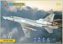 Советский бомбардировщик Туполев Ту-22 КДП ''Шило'' с ракетой Х-22 ModelSvit 72046 основная фотография