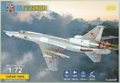 Советский бомбардировщик Туполев Ту-22 КДП ''Шило'' с ракетой Х-22