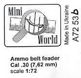 Пулеметные ленты Cal .30 (7,62 мм), 8 шт.