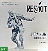 Фигура: Украинский солдат в АТО
