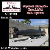 Японская подводная лодка типа 1941 года ''KO-Hyoteki''