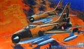 Истребитель-бомбардировщик Су-7 ''Arabian''