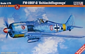 Истребитель FW-190 F-2 'SCHLACHTFLUGZEUGE'