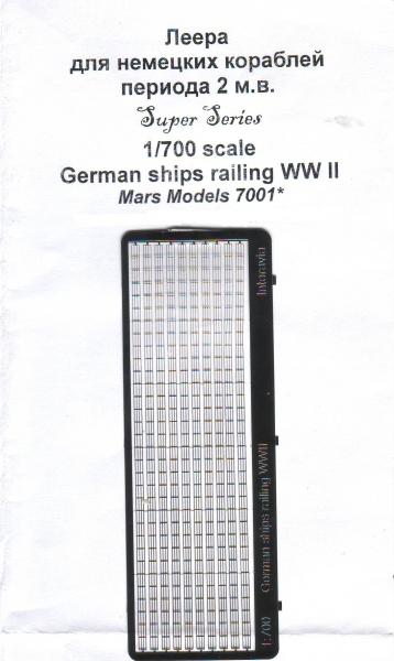 Фототравление: Немецкие леера периода Второй Мировой войны Mars Models 7001
