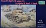 Немецкий танк ''PanzerIII Ausf H'' Unimodels 270 основная фотография