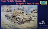 Немецкий танк ''PanzerIII Ausf H''