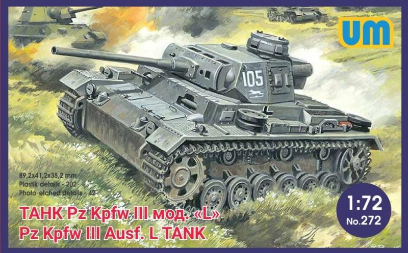 Немецкий танк Pz.Kpfw III Ausf. L Unimodels 272