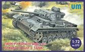 Немецкий танк Pz.Kpfw III Ausf. L