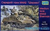 Танк M4A2 Шерман
