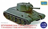 Танк T-34 с гаубицей У-11