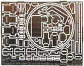 Фототравление для Panhard 178 AMD-35, тип 2, интерьер (ICM)