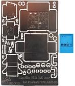 Фототравление: Радиоприемник ER-26 для Panhard 178 AMD-35