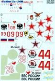 Декаль для самолета Су-24М
