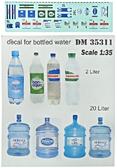 Набор ПЭТ-бутылок для диорам, 14 шт
