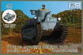 Японский средний танк KOU тип 89, ранний (бензиновый)