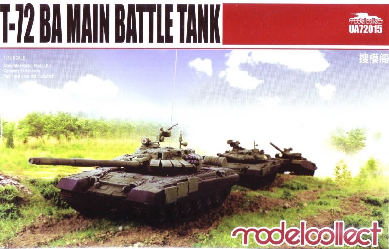 Танк T-72БА Model Collect 72015
