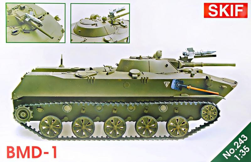 Боевая машина десанта БМД-1 (новые колеса, ракета) Skif 243