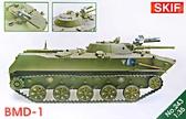 Боевая машина десанта БМД-1 (новые колеса, ракета)