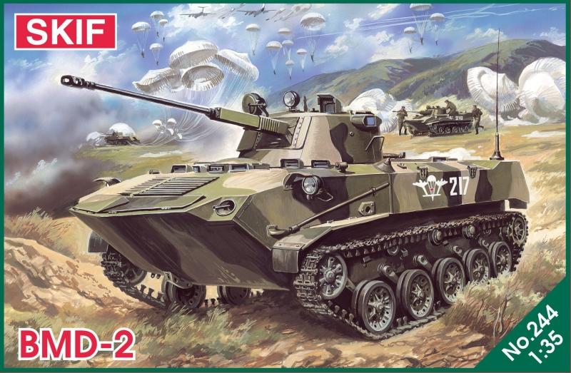 Боевая машина десанта БМД-2 Skif 244