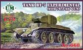 Танк ''БТ-7 экспериментальный'' с 76,2 мм пушкой (ограниченная серия)