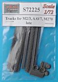 Траки для БТР M2/3, AAV7, M270, поздние