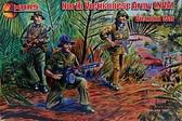Армия северного Вьетнама (NVA)