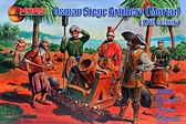 Османская осадная артиллерия, XVII века