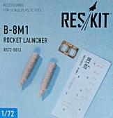 Смоляной набор: Авиационная пусковая установка ракетного вооружения B-8M1, 2 шт.