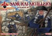 Артиллерия самураев, 16-17 века, набор 1