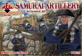 Артиллерия самураев, 16-17 века, набор 2