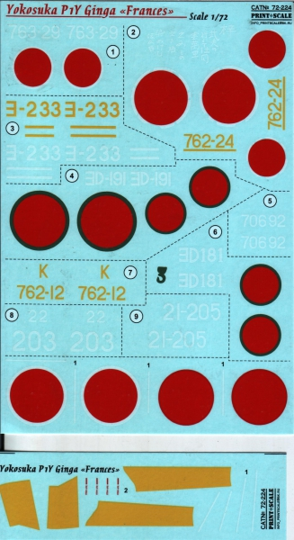 Декаль для самолета Yokosuka P1Y Ginga (Frances) Print Scale 72224