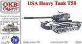 Американский опытный тяжелый танк T58
