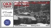 Французский танк AMX-50-100, middle version