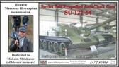 САУ Су-122-54
