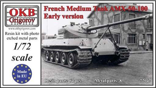 Французский танк AMX-50-100, ранний OKB Grigorov 72047