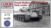 Французский танк AMX-50-100, ранний