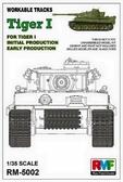 Пластиковые рабочие траки для немецкого танка ''Тигр I'', ранняя версия