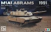 Американский танк M1A1 Abrams, война в персидском заливе, 1991-2016 г.