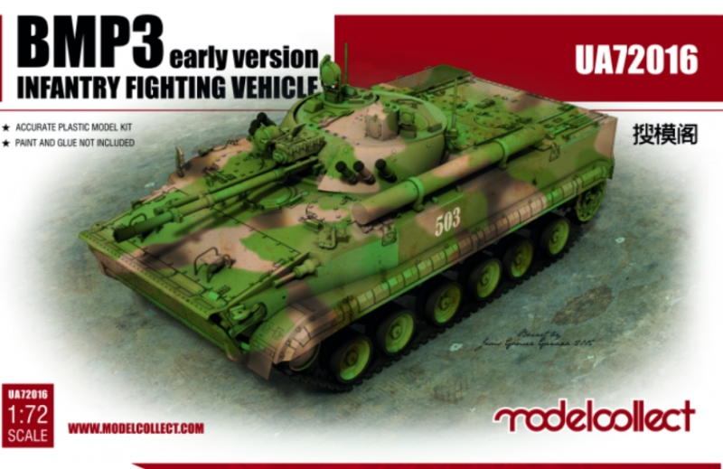 Боевая машина пехоты 3, ранняя версия Model Collect 72016
