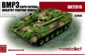 Боевая машина пехоты 3, ранняя версия