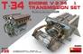 Двигатель V-2-34 с трансмиссией для танка Т-34 MiniArt 35205 основная фотография