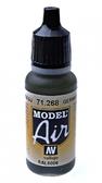 Краска акриловая ''Model Air'' немецкий серый